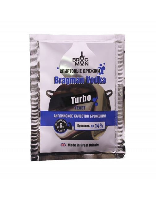 Bragman Vodka Turbo Yeast