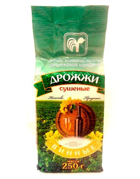Wine Yeast (Belarus, 100 g)